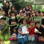 2019-05-07開催:東京:一日濃縮タイ伝統医学に基づく子宮整体ラクサー施術※手技中心