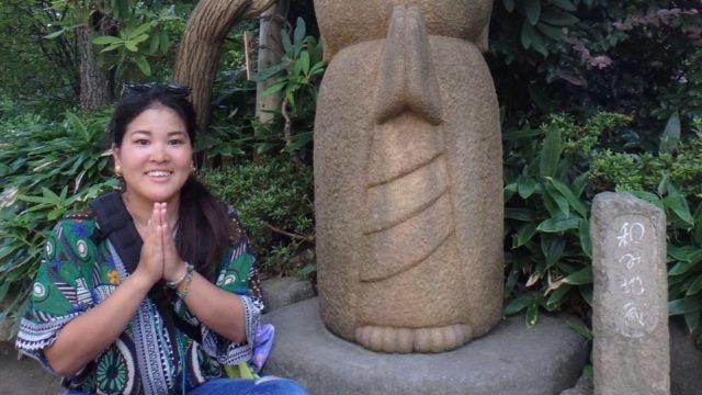 Ayami Sakata